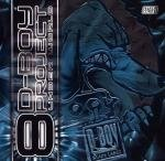 D-Boy Project 8 - Under World