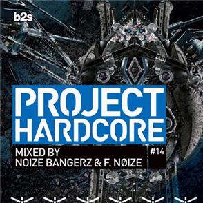 Project Hardcore 2014